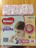 Huggies girls Nappy pants size 4